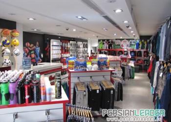 فروشگاه ورزشی خلیج فارس