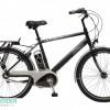 دوچرخه فروشی پارت سیكلت