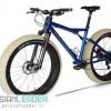 دوچرخه فروشی میرزایی