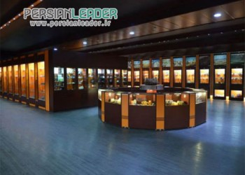 موزه زمین شناسی تهران