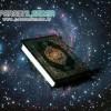 جامعه القرآن الکریم نامجو  ویژه خردسال