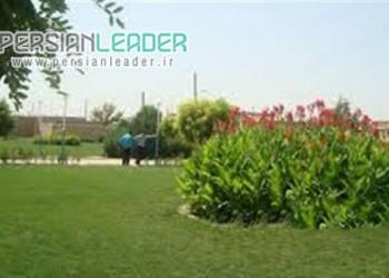 بوستان شهدای یافت آباد
