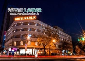 هتل مارلیک