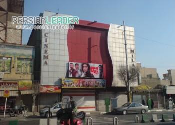 سینما میلاد
