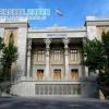 کاخ شهربانی تهران