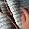 آموزش قرآن بیت الزهرا(س)