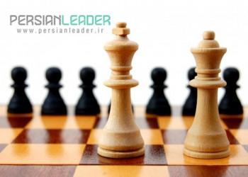 کانون شطرنج ایران