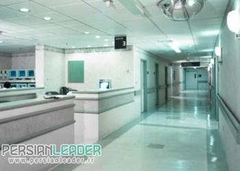 بیمارستان قمربني هاشم