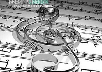 آموزشگاه موسیقی سل