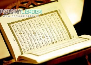 آموزشگاه قرآن جواد الائمه