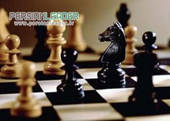 مدرسه شطرنج مهرگان