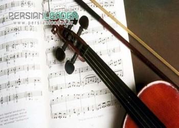 آموزشگاه موسیقی پارسا