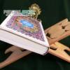 موسسه فرهنگی قرآنی بشرای وحی