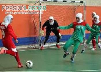 باشگاه فوتسال  بانوان شهید طوقانی