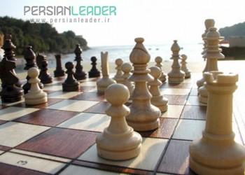 مدرسه شطرنج پیشگام نوین