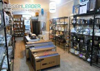 فروشگاه لوازم سوارکاری نويد اصفهان