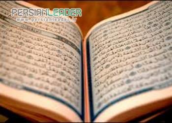 شعبه جامعه القرآن الکریم  شمال تهران