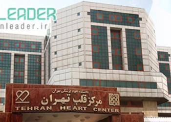 بیمارستان قلب