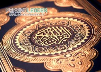 جامعه القرآن شعبه امام جعفرصادق 2 (ویژه خواهران و نوجوانان)