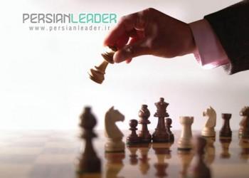 مدرسه شطرنج پیشگام