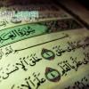 جامعه القرآن الکریم نامجو (برادران)