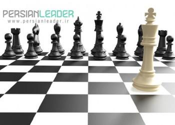 مدرسه شطرنج نوین