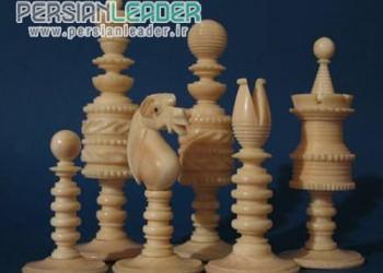 متفكران ايران (شطرنج)