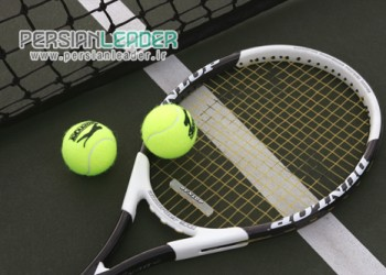 باشگاه تنیس بانک صنعت و معدن