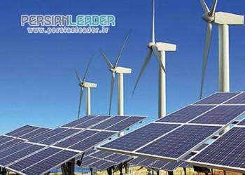 سازمان انرژیهای نو ایران