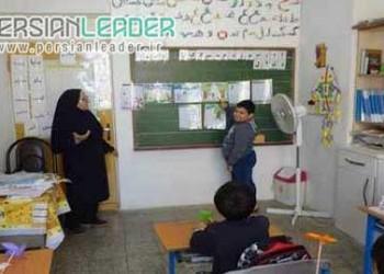 مدرسه نخبگان طلایه داران جامع