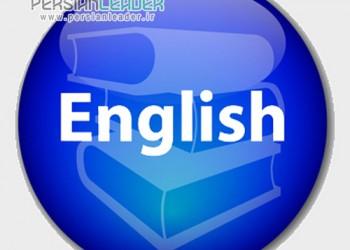 آموزشگاه زبان دانشفر