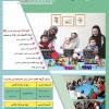 آموزشگاه موسیقی پارس