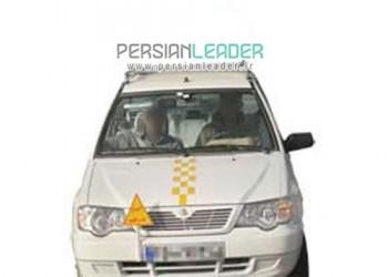 آموزشگاه رانندگی پارسیان