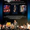 آموزشگاه آزاد موسیقی میلاد