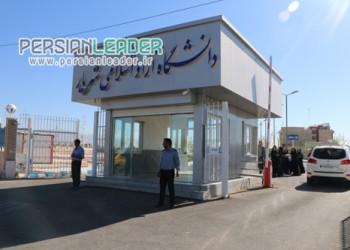 دانشگاه آزاد اسلامی واحد شهریار