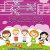 آموزشگاه موسیقی سورنا