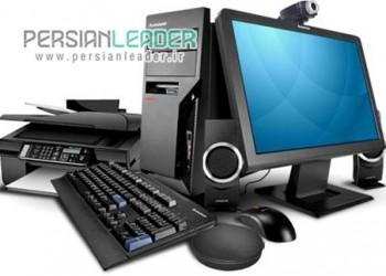آموزشگاه کامپیوتر آفاق دانش