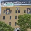 مؤسسه آموزش عالی علمی کاربردی جهاد کشاورزی