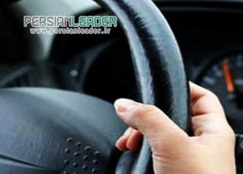 آموزشگاه رانندگی ارزمانی