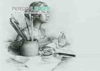 انجمن خوشنویسان تهران بزرگ