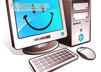 آموزشگاه کامپیوتر نیلرام