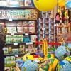 فروشگاه اسباب بازی تویلند