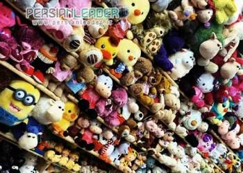 اسباب بازی فروشی کیدزی