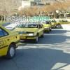 تاکسی تلفنی ۱۳۳ تهران