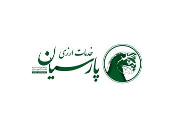 صرافی پارسیان