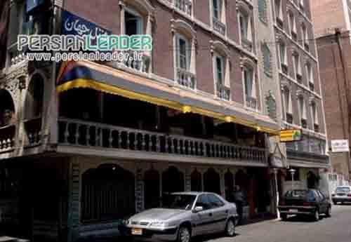 هتل جهان تهران