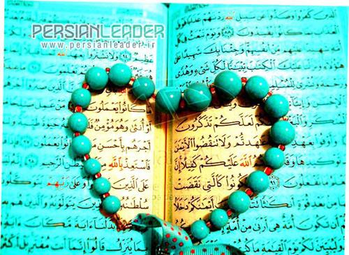 جامعه القرآن صفادشت