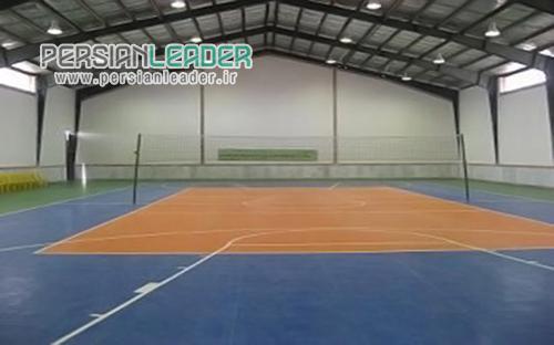 والیبال مجموعه ورزشگاه شهید عراقی