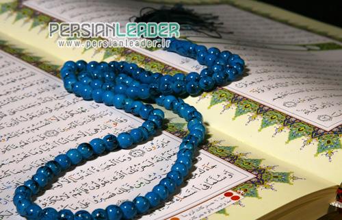 آموزشگاه قرآن اندیشه شهرستان شهریار