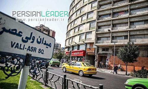 آموزشگاه زبان ایران آکسفورد